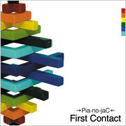 discography_firstcontact_ph