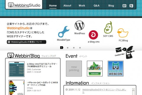 webbingstudio0911